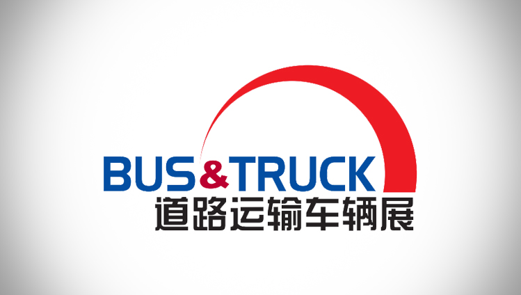 International Exhibition on Bus, Trucks & Components