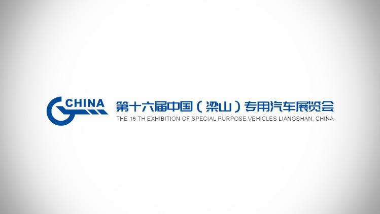 Liangshan Trailer Show