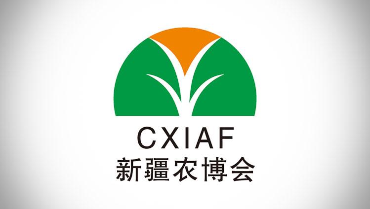 The 21st China Xinjiang International Agriculture Fair